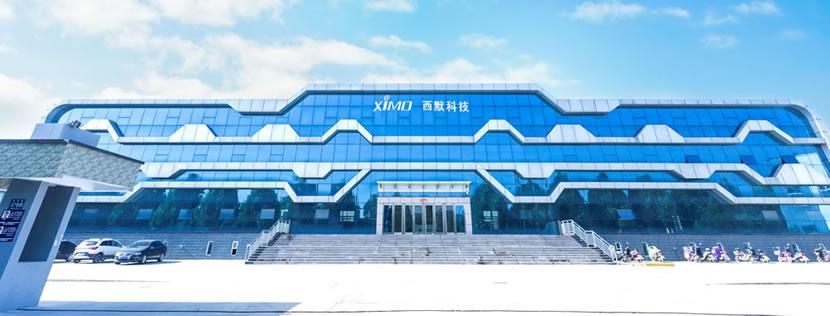 西默科技办公大楼